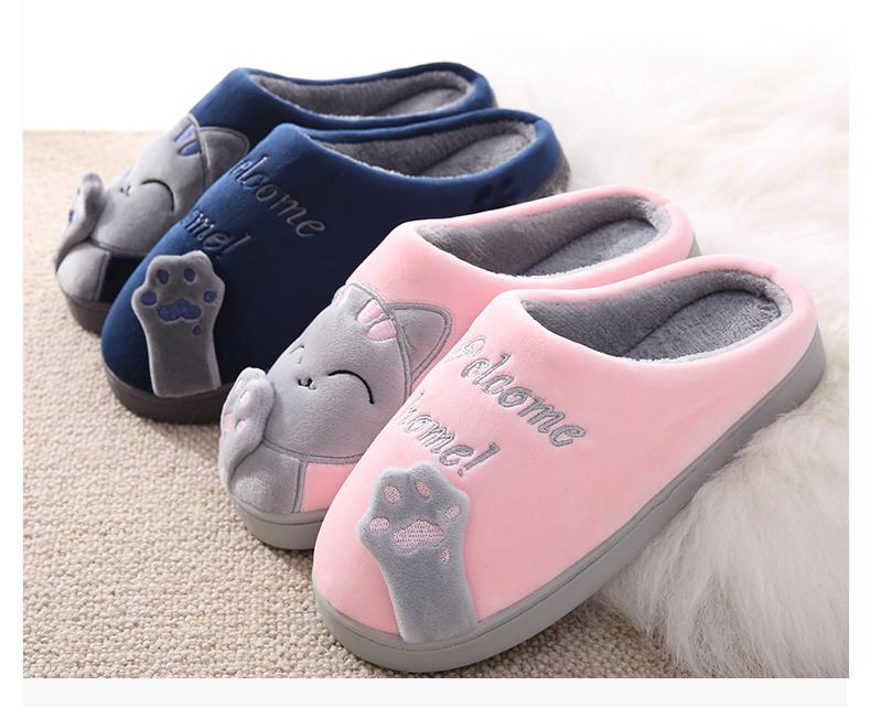 CUTE COZY CAT PAW SLIPPERS 11