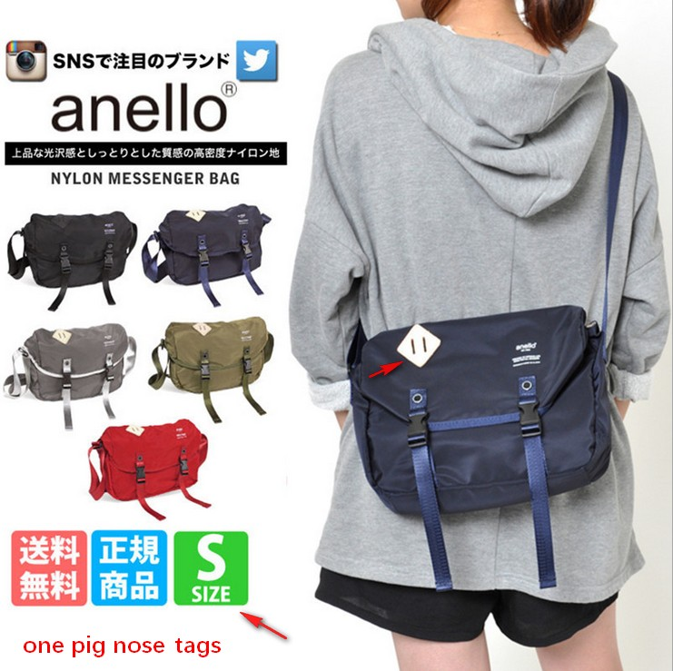Women Messenger Bags for Women Waterproof Nylon Handbag Female Shoulder Bag Ladies Crossbody Bags for anello