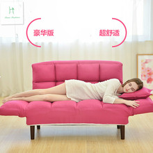 Lazy sofa leisure sofa simple double bedroom small sofa lazy chair Folding creative luxury bed