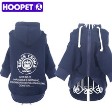 HOOPET Pet Dogs Wind Breaker Walking clothes Rough Printing Zipper Hoodie Cotton Leisure Blue Bulldog(China)