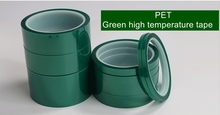 5 Rolls Width 30mm x 33m PET green silicone film high temperature adhesive tape,Green Polyester Tape Powder Coating High Temp(China)
