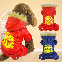 2017 New Warm Pet Clothes Blue Dog Coat Jacket Puppya Ski Team Waterproof Pet Puppy Hoodies dog christmas clothes dog jackets