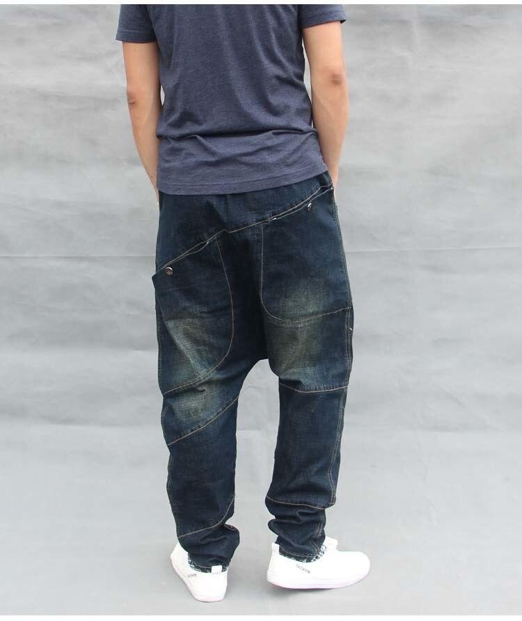 pantalon jambe large homme