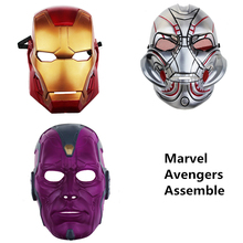 Set of 3pcs Age of Ultron Party Mask Iron Man Roleplay Mask Party Costumes Marvel Avengers Assemble children