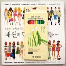 2017 Fashion STYLISH BIRTH girls coloring book +12 Pencils for adults Children antistress Drawing Painting colouring books gifts(China)