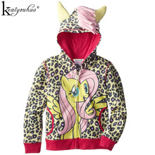 2017 My Cute Little Girl Ponys Kids Coat Cartoon Jacket Children Hooded Outerwear Leopard Grain Hooded Jackets For Grils Clothes