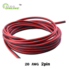 10m 2pin 20 AWG UL2468 2*0.5mm Extension Cable use for 12v 24v LED Strip Tape String Connect Electric Wire