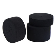 Black Woven Flat Knitted Elastic Craft Sewing Elastic Cord Elastic Band Sewing Stretch Rope SJD17(China)
