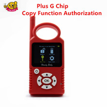 Handy Baby Original Hand-held V8.3 Car Key Copy Auto Key Programmer for 4D/46/48 Chips Plus G Chip Copy Function Authorization(China)