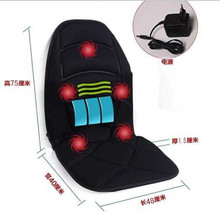 Heated Back Massage Seat Car Home Office Seat Massager Heat Vibrate Cushion Back Neck Massage Chair Massage Relaxation