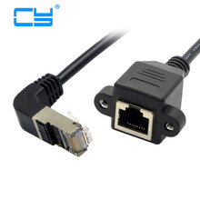 UP Angled 90 Degree STP UTP Cat 5e Male to Female Panel Mount Ethernet Network Extension Cable 30cm(China)