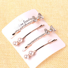 4 PCS/price New Arrival Fashion Retro Gold Color Elastic Metal Small pearl knot Hairbands hair clip Hair Accessaries#TZYJZ