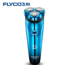 flyco fs336 110v 220v man shaver Hot FLYCO Washable Rechargeable Rotary Men's Electric Shaver Razor FS338 1h charge fs339(China)