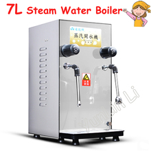 7L Automatic Steam Water Boiler Electric Water Heater Coffee Maker Milk Foam Maker Bubble Machine Boiling Water MS-01(China)