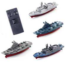 RC Boat Mini Warship 2.4G 4CH Remote Control Challenger  Aircraft Carrier High-Speed Ship Electronic Model For Kids Hobby Toys