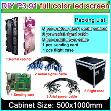 Super thin P3.91 500x1000mm outdoor rental cabinet hd led display screen,P3-P4 LED Video Wall Die Casting Aluminum Cabinet
