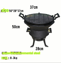 Supper quality Charcoal BBQ grill,multifunction BBQ grill,outdoor charcoal BBQ grill