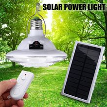 Smuxi Solar Powered 22 LED Solar Light Outdoor Garden Light Yard Hiking Tent Camping Hanging Lamp Remote Control Waterproof