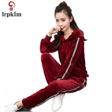2017 Women Suits Spring Autumn New Velvet Hooded Front Pocket Women'S Tracksuit Set M L XL Black Green Two Piece Set YY742(China)