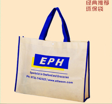 wholesale 500pcs/lot promotional eco-friendly reusable non woven shopping bags with customized logo Free Shipping By TNT,Fedex.