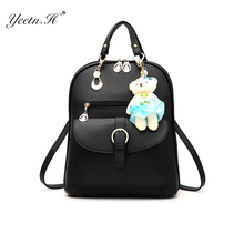 2017 Women Backpack Fashion  for Teenager Girls Backpack beautiful Bag PU Leather Shoulder Bags Lady School Travel Bag Y1152