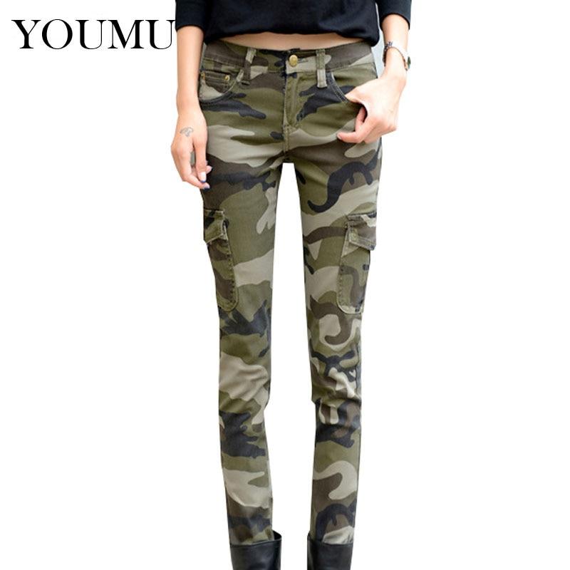 Hohe Taille Lange Camouflage Hosentasche Fitness Mode Beiläufige Pantalon Femme Kordelzug Am Saum Streewear Lange Hosen Frauen Hosen