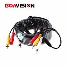 5M / 10M / 15M / 20M Security CCTV Coaxial Cable AV Power Audio CCTV Camera Cable For the Surveillance System