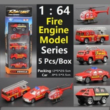 New! Hot Sales 1:64 DIY Alloy Fire Engine model Truck/Cars/Airplane/Helicopter model simulation model Best Educational toy Gifts