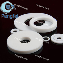Free shipping 50PCS ID25mm OD58mm thickness 3mm DN20 white teflon gasket 25*58*3mm PTFE DN20 flange gasket teflon flange gasket(China)