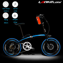 20-inch folding electric bicycle 48v lithium battery 240w motor adults on behalf of driving electric  rang 45km maxspeed 30km