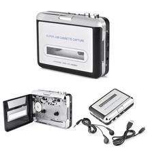 USB Cassette Tape to PC MP3 CD Switcher Converter Capture Audio Music Player with Headphones(China)