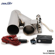 "TANSKY - Universal 3"" Electric EXhaust Y-Pipe Cutout Valve W/ Remote V2 For FORD MUSTANG 1986-1993 TK-CUTNEW30(China)"