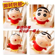 Candice guo plush toy stuffed doll cartoon dressing expression Crayon Shin-chan baby creative birthday gift Christmas present