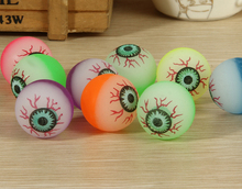 10pcs/lot 32mm Cool Simulation Eyeball Mixed Bouncy Ball Quality Child Elastic Rubber Ball Children of Pinball Toy Balls(China)