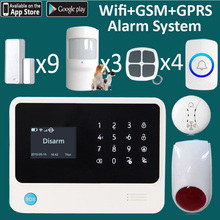 New motion sensor pet-immunue new remote key G90B set gsm wifi alarm system 99 wireless zones 4 wired zones(China)