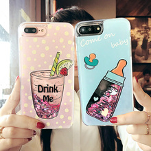 Buy Pacifier Bottle Case iphone 6 Cases 6S Plus Fundas Dynamic Liquid Glitter Quicksand Phone Cover Iphone 7 8 Plus Coque for $2.76 in AliExpress store