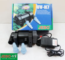 JEBO UV-H7 7W Wattage UV Sterilizer Lamp Light Ultraviolet Filter Clarifier Water Cleaner For Aquarium Pond Coral Koi Fish Tank(China)