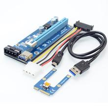 Mini PCIe to PCI express x16 Riser for Laptop External Graphics Card GDC Miner mPCIe to PCI-e slot Expansion Card(China)
