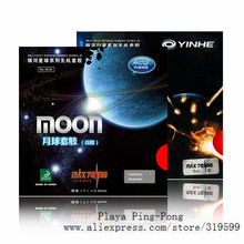 [Playa PingPong] Galaxy / Milky Way / Yinhe Moon (Factory Tuned) Moon speed Pips-in Table Tennis (PingPong) Rubber With Sponge