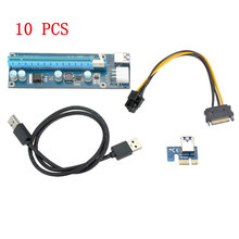 10pcs PCI-E Riser 15Pin-6Pin Power PCI E Express 1X - 16X Extender Card Board SATA USB 3.0 Adapter 60cm Cable for bitcoin mining