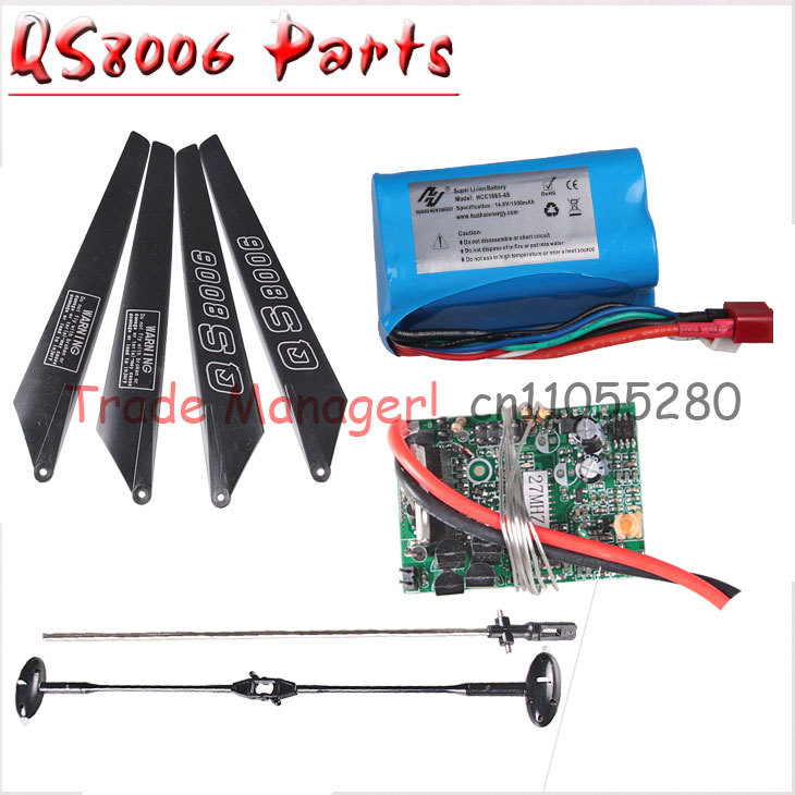 QS8006 Receptor Receive Card Main Rotor Balance bar + battery for QS8006 RC helicopter parts 3.5CH parts Receiver board<br><br>Aliexpress
