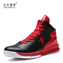 2017 Women Men Basketball Shoes Wearable Sneakers Mixed Color Ultra Boost Sport Shoes Men Paint Fitness Trainers Plus Size 36-47(China)