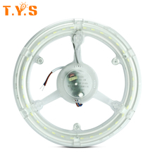 LED Ring Tube Lights 12W 18W 24W SMD 5730 LED Ceiling Lights Retrofit Magnet PCB Board CFL Emergency Replace LED Ring Tube Lamp