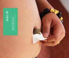 50g Navel paste affixed to the South Division moxibustion sticks longan Ai Ye pepper Ai Ai paste warm palace paste(China)