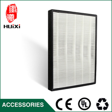 390*280*35mmdust hepa air filter of high efficient composite air purifier parts, HEPA dust collection filter 3MKJEZ200E(China)