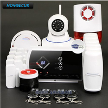 HOMSECUR Wireless GSM Alarm System With SOS Function And Two-way Talking For Home Security(China)