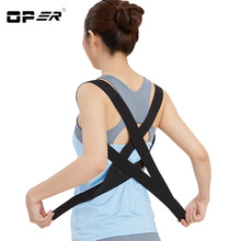 OPER Shoulder Back Belt Back Support Waist Brace Adjustable Posture Corrector Pain Relief Orthopedic Lumbar Men/women Aofeite(China)