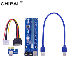 CHIPAL VER006 30CM PCI Express Riser Card 1X to 16X Extender + USB 3.0 Cable / SATA to 4Pin Power Cord for BTC Bitcoin Miner(China)
