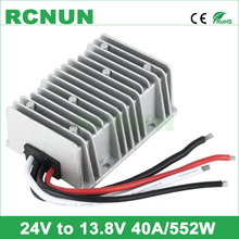 New Brand Converter DC DC 24V to 13.8V Car Power Supply 40A Step Down Voltage Regulator Waterproof