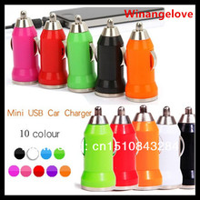 10000pcs Micro USB Car Charger Colours Mini Car Chager Adapter for Cell Mobile Phone for iPhone 4 5 6 7 MP3 MP4